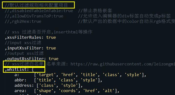 百度编辑器ueditor会自动过滤div/style等html标签